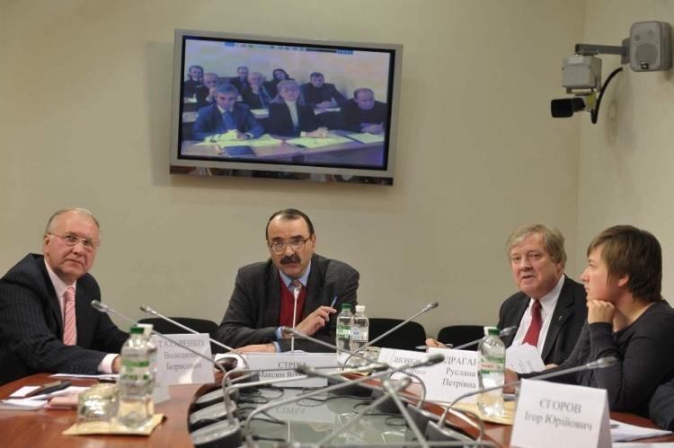 Експертна зустріч щодо Концепції розвитку в Україні інноваційної інфраструктури